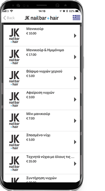 Our app JK Nailbar & Hair ready to book your next appointment! Available on the iOS App Store & Google Play Store